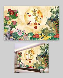 国画牡丹花中式背景墙