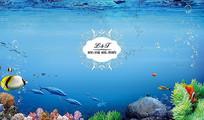 海洋主题婚礼背景 PSD