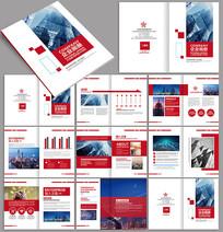 红色创意企业宣传画册