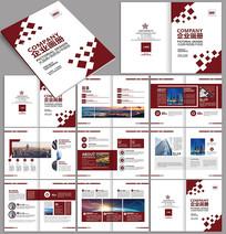 红色简约企业宣传画册