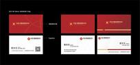 红色名片模板设计