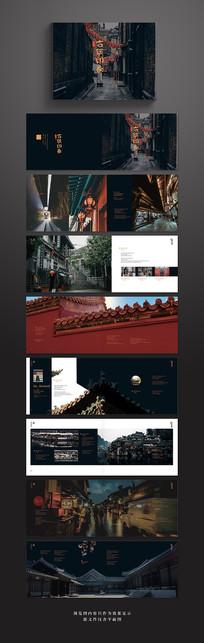 简雅古镇文化旅游品牌宣传画册