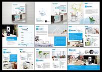 简雅清新净水器产品画册