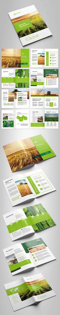 简约农业画册农产品画册宣传册