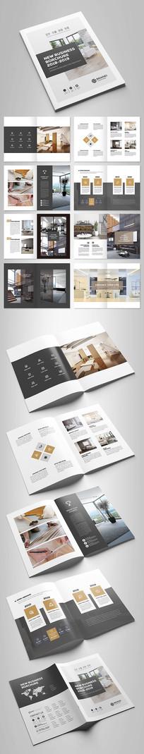 简约时尚家居画册家具画册设计