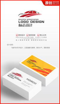 激情赛车logo设计商标 AI
