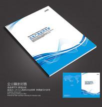 科技企业产品宣传封面设计