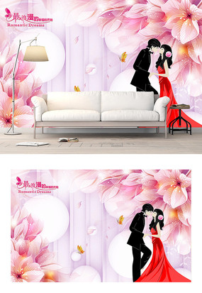 浪漫唯美电视背景墙