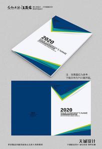 蓝色企业几何画册封面
