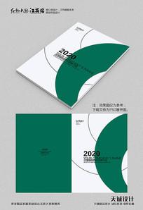 绿色几何画册封面
