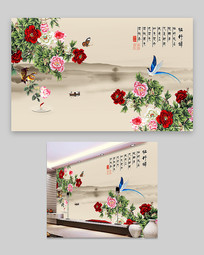 牡丹花客厅电视背景墙