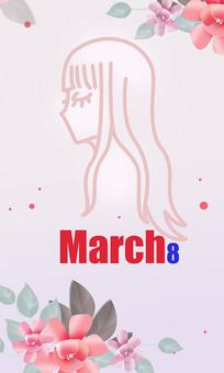 女孩鲜花妇女节海报