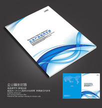 企业产品宣传手册封面设计