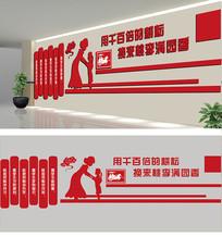 师德校园文化墙设计