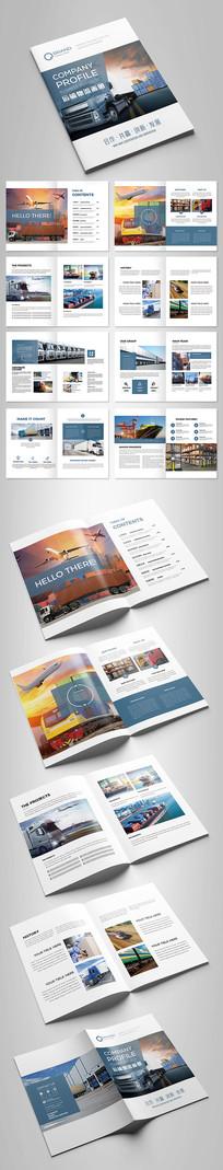 物流画册外贸画册运输画册模板