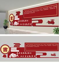 校园宣传文化墙设计模版