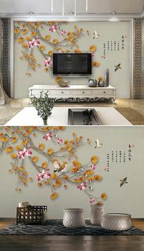 新中式银杏树花鸟电视背景墙