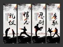 中国风跆拳道文化挂图