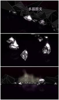 钻石图文展示ae模板