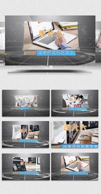 AE白色商务科技宣传展示视频