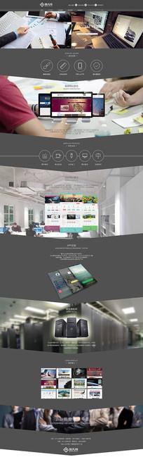 大气高科技VR互联网企业网站