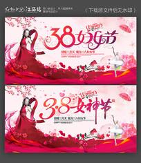 大气梦幻38妇女节海报设计