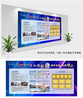 企业文化墙展板 PSD