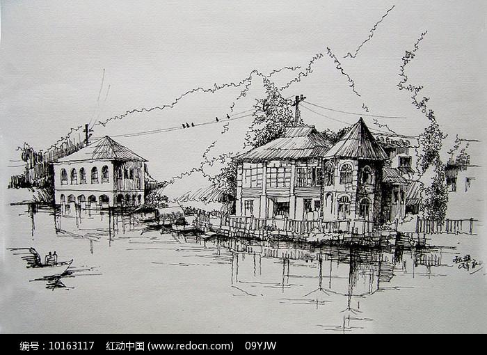 河中住宅建筑钢笔画