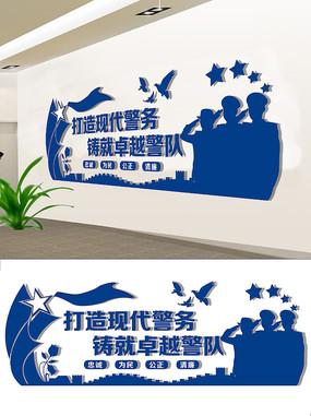 警营文化墙宣传文化墙设计