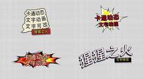 卡通漫画风格字幕视频模板