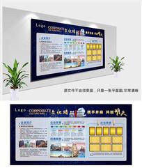 科技企业文化墙展板