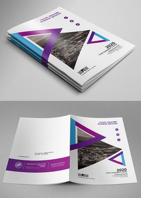 企业科技公司宣传画册封面设计