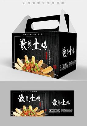 散养土鸡包装设计