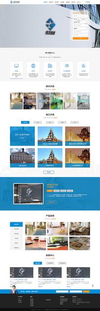 时尚清新旅游网站网页模版