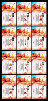 水彩法治中国大气党建展板
