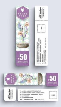 竖式紫色欧式优惠券
