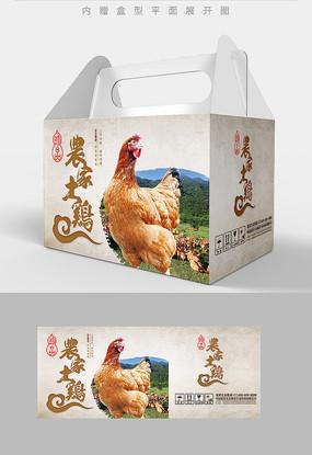 特色烧鸡食品包装设计