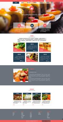 网站蛋糕店甜点食品电商首页模板