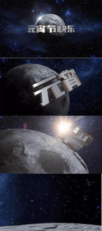 元宵节月球环绕立体字AE模版