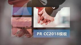 PR简洁相册展示视频模板
