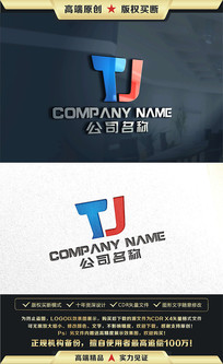 TJ字母标志商标LOGO设计 CDR