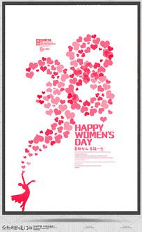 创意爱心38妇女节宣传海报