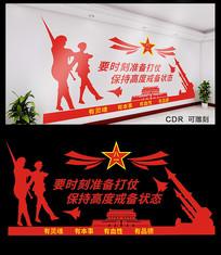 党建部队文化墙