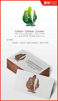 青山绿水logo设计