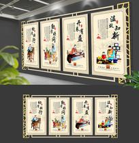 新中式成语故事校园文化墙