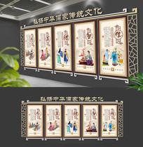 新中式儒家传统文化墙