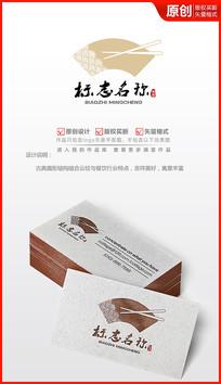 中国风扇形logo设计 AI