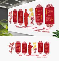 中式师德师风校园宣传文化墙