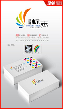 炫彩羽翼logo设计商标设计 AI
