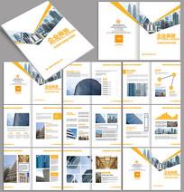 创意大气科技画册设计